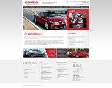 Сайт официального дилера Honda в Украине