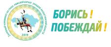 Грек-Рим лого ЗКО