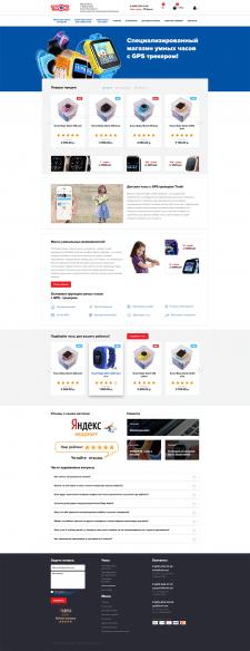 Интернет магазин детских SMART часов, г. Москва