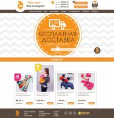 Разработка интернет-магазина продажи слингов