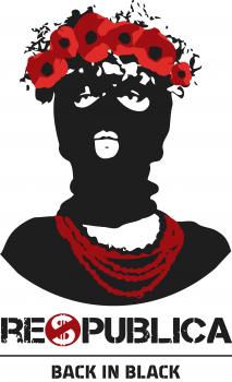 "Трафареты (T-Shirt, banner) фестиваль ""RE$PUBLICA"""