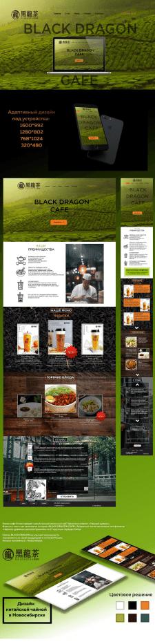 Black dragon cafe