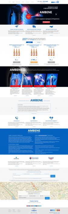 Ambene Group (MODx)