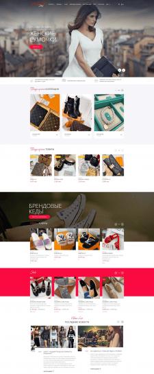 Магазин брендовой одежды - Wordpress+WooCommerce