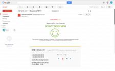 Email лист для інтернет магазину