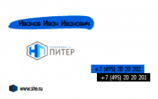 """визитка """"Недвижимость Питер"""""""