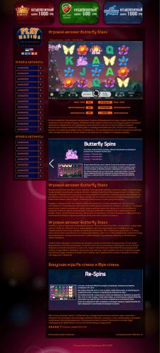 дизайн страницы для онлайн казино