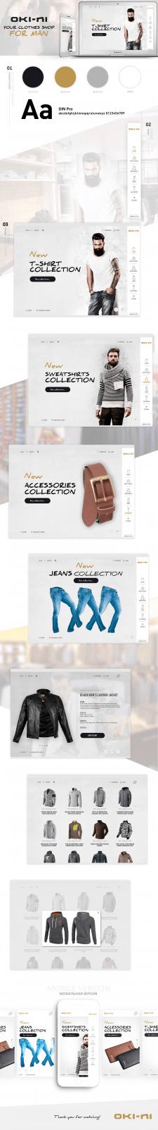 Дизайн сайта мужской одежды - Oki-ni