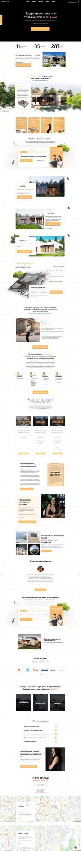 Санлофт – Строительство домов в современном стиле