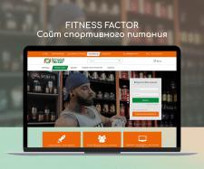 Дизайн сайта спортивного питания