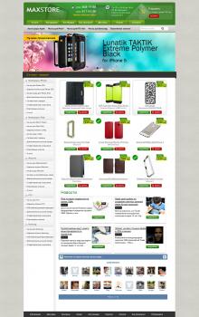 maxstore.com.ua - Интернет магазин аксессуаров