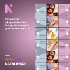 Оформление Instagram для Natalimage