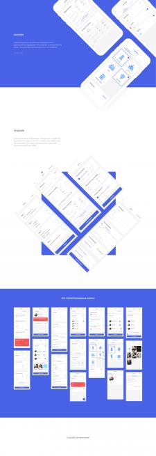 Design APP UI | UX | Xamarin