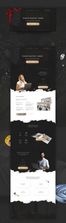Дизайн сайту  компанії по ремонту квартир