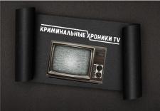 Логотип для сайту новин