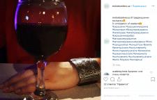 """Пост в Instagram, тематика """"Вечер"""""""