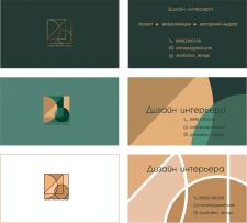 Визитки для дизайнера интерьеров