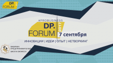 Заставка + видео-приглашение на бизнес форум