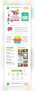 Дизайн сайта Художественной росписи интерьера