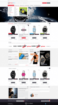 Интернет-магазин - ClockWerk