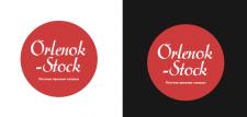 Логотип для магазина стоковой одежды.