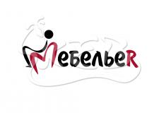 "Логотип мебельной фабрики ""Мебельер"""