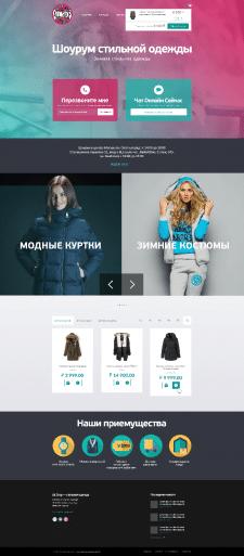 Интернет магазин All Shop
