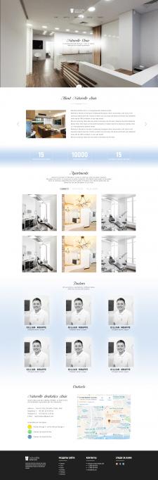 Дизайн сайта для французской стоматологии