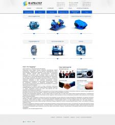 Главная страница ИМ насосов, двигателей и Ко