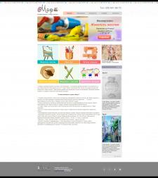 Сайт студии творчества Март