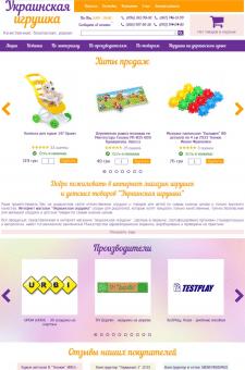 ukrigrushka.com.ua
