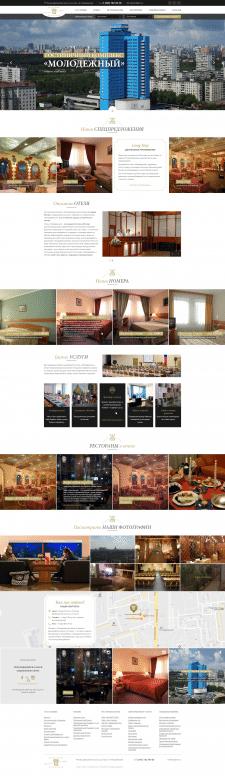 Сайт для отеля «Молодежный»