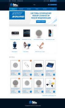 Создание и поддержка магазина акустических товаров