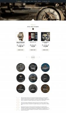 Лендинг сайта с аукционами