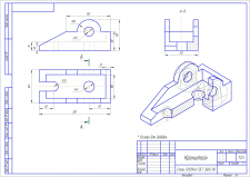 Инженерная графика