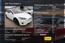Сайт ProfitCars