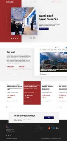 Landung Page для бизнес вебинара