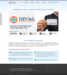 Сайт для компании по сертификации товаров