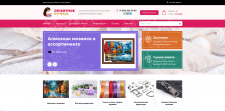Сайт опенкарт 3 zolotye-ruchki.ru
