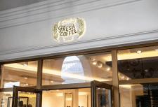 Лого кофейни