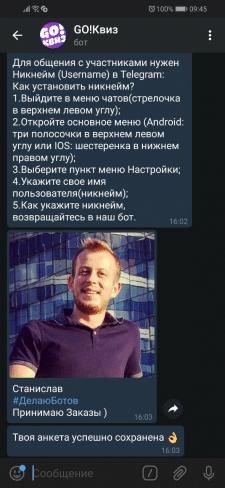 Telegram Bot @GoKvizBot