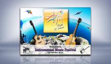 Плакат в поддержку музыкального фестиваля