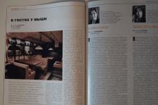 """Статья о кафе """"Мыши Бляхера"""""""