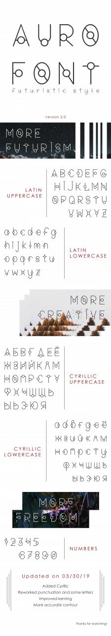 Шрифт Auro Font