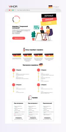 Landing page для марафона по изучению языка