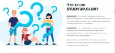 Верстка страницы для гранта на обучение STYDYUP