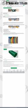 Сайт по ленточным пилам - Страница из каталога