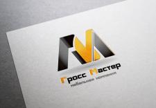 Логотип для мебельной компании