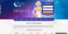 Aquamodels