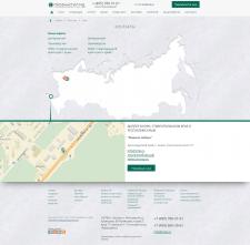 Landing Page + интерактивная карта